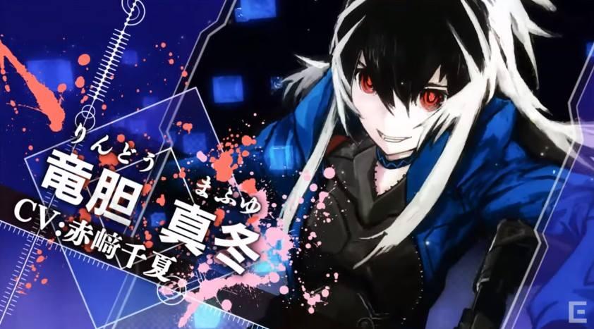 Alice Order 5