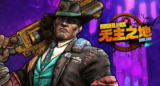 Borderlands Online 4