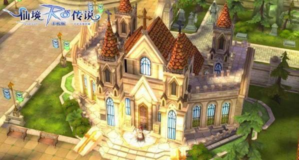Ragnarok Online 12