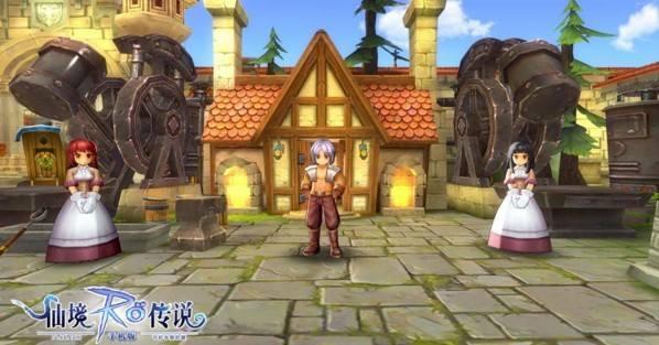 Ragnarok Online 13