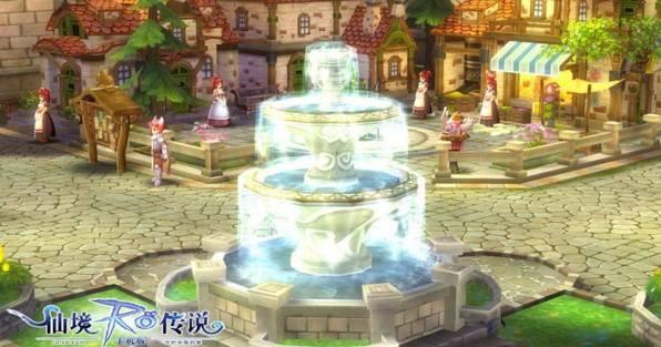Ragnarok Online 5