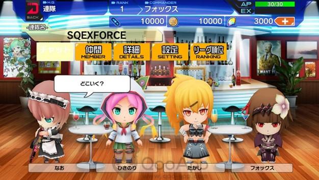 Alice Order 3