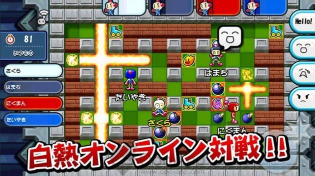Bomberman7