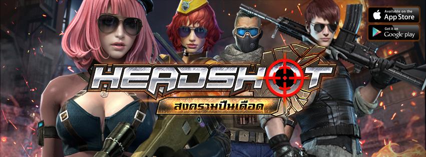 รูปภาพเกมมือถือ Headshot