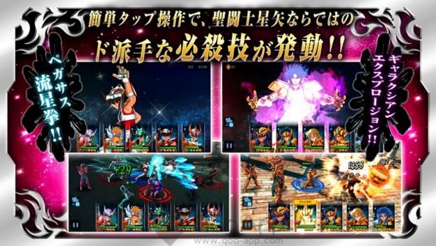 Saint Seiya Zodiac Brave3
