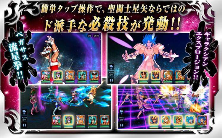 Saint Seiya Zodiac Brave6