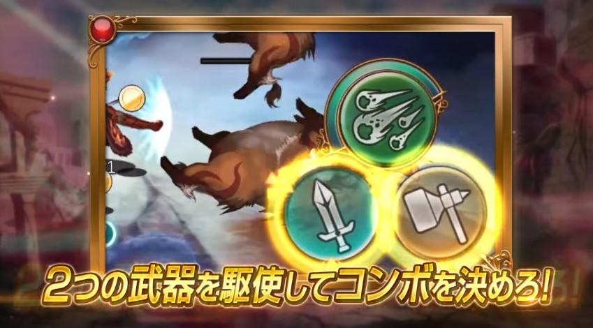 Soul Arms 2 (2)