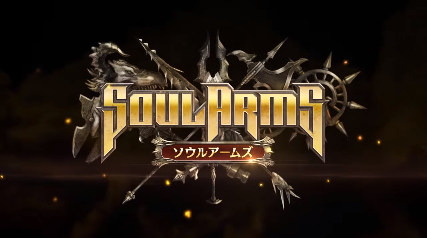 Soul Arms 4