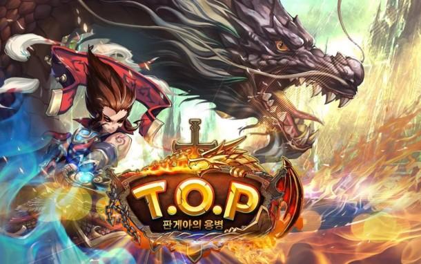 T.O.P - 판게아의 용병2 (1)