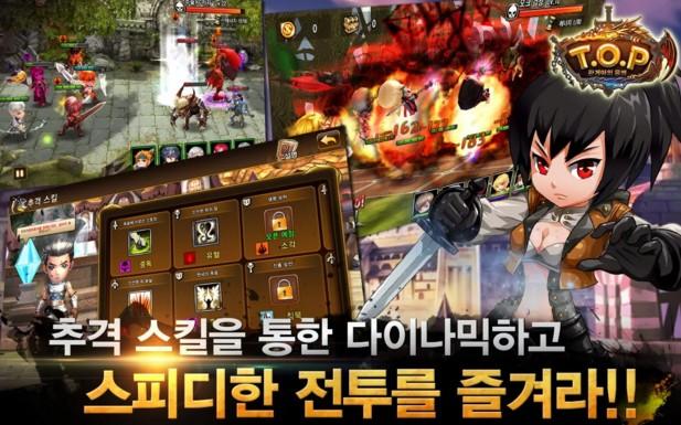 T.O.P - 판게아의 용병8