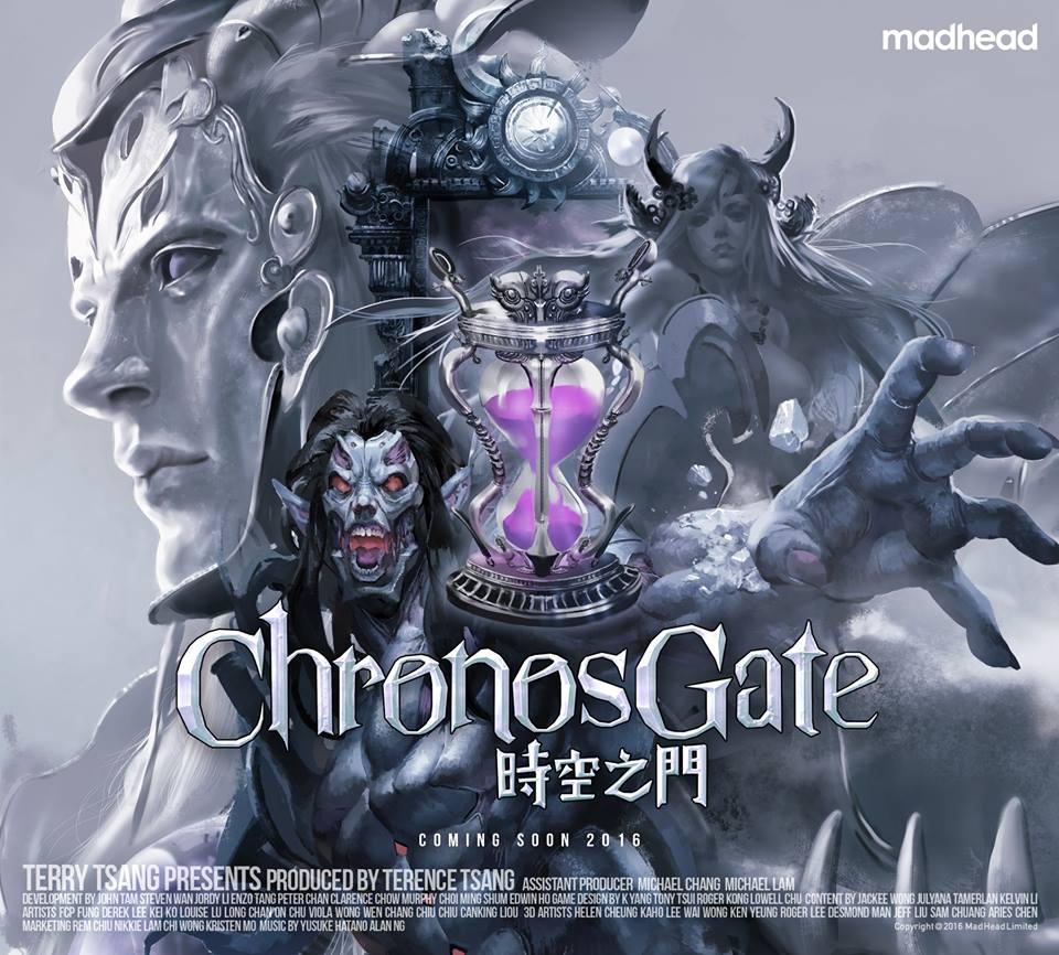 chogate02
