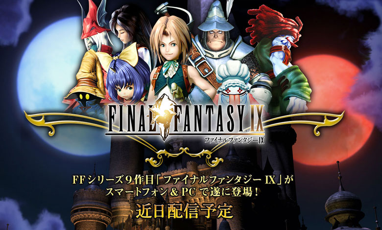 ff9cover
