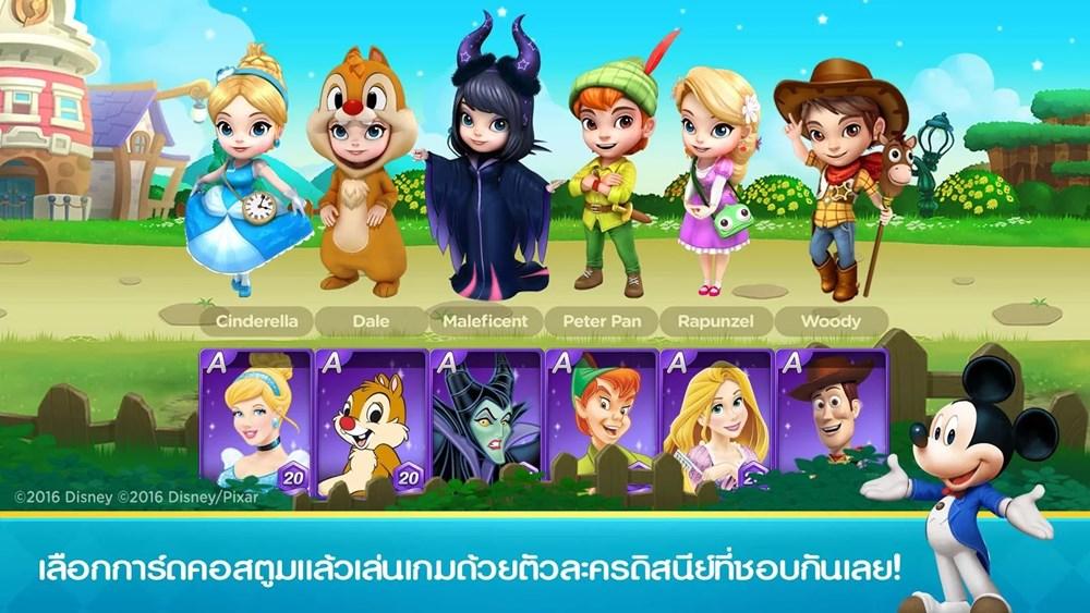 Disneymd_02