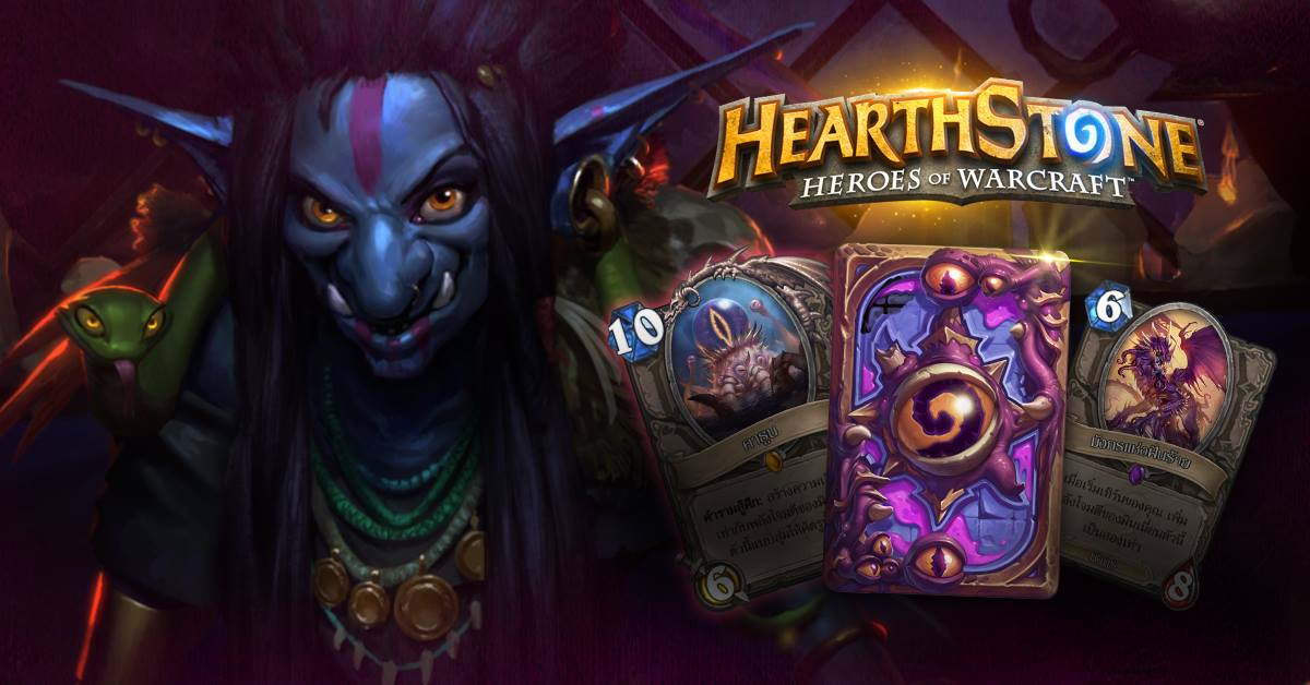 hearth_cover