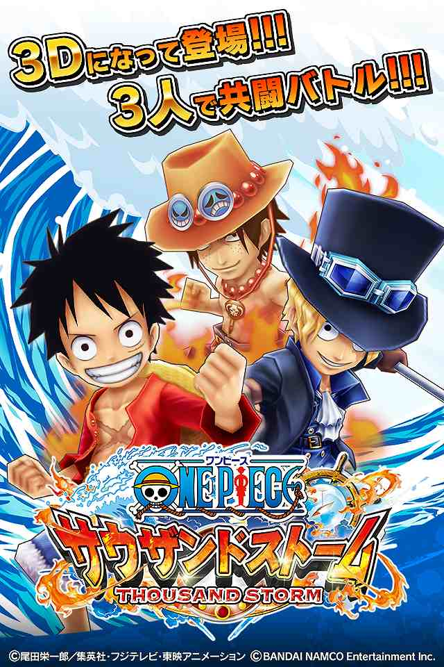 onepiecets_01