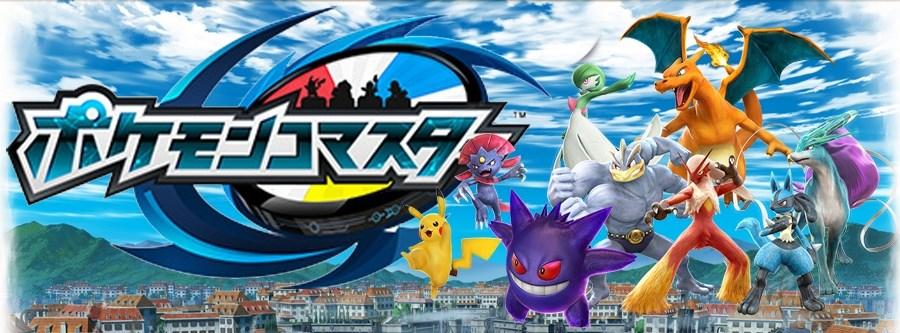 pokemonco_cover
