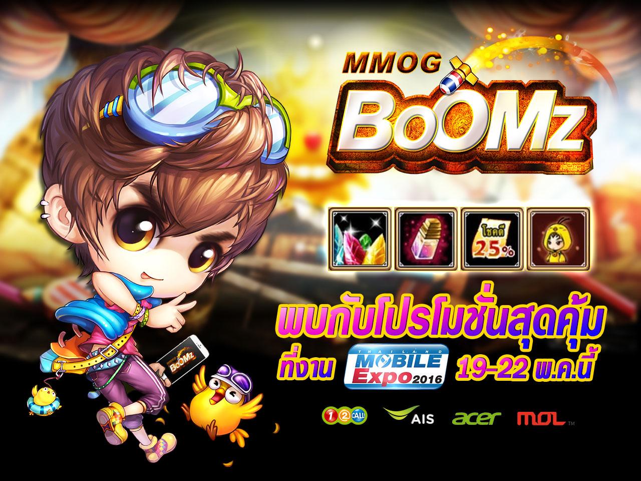 boomz_cover