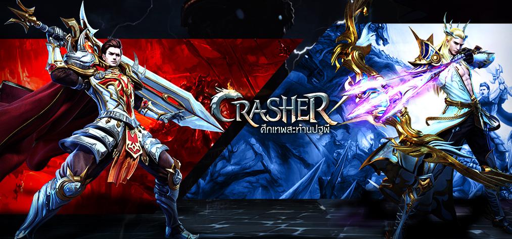 รูปภาพเกมมือถือ Crasher ศึกสะท้านปฐพี