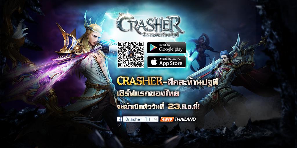 cra_cover