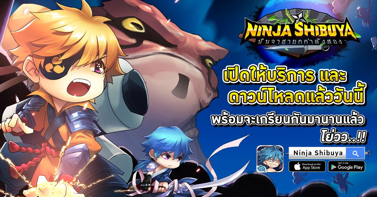 ninja_cover