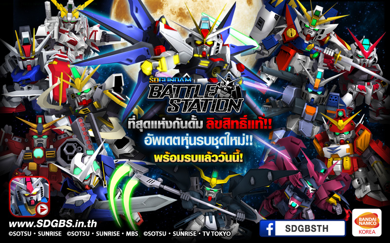 sdgbs_cover