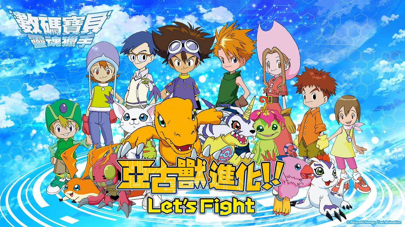digimon_cover