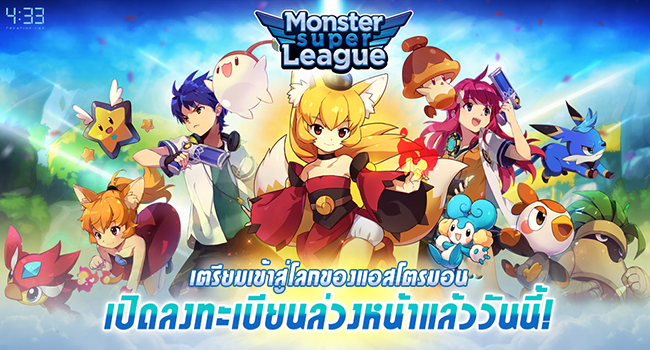 msl_cover