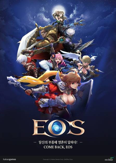 eos04