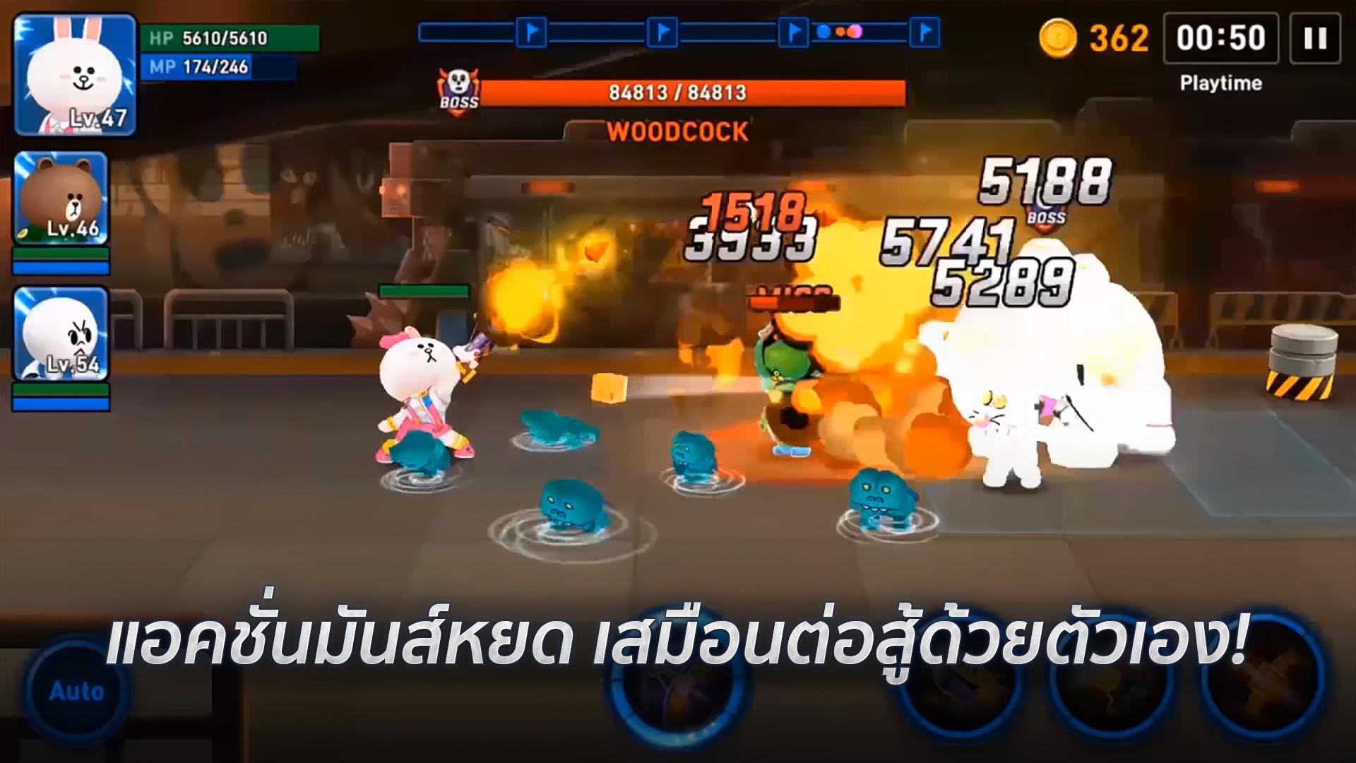 fight_03