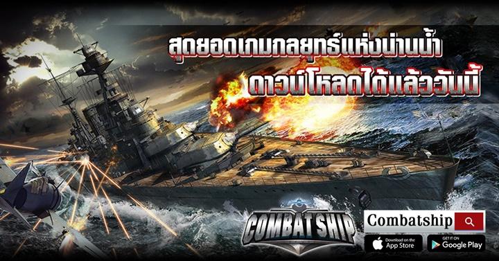 combat_cover