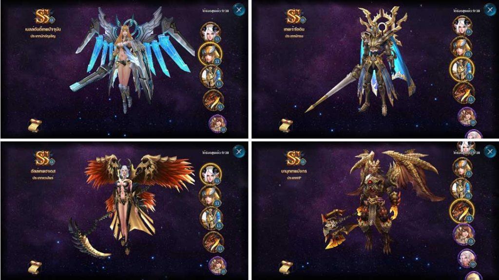 Heroes-of-Dawn-ob-