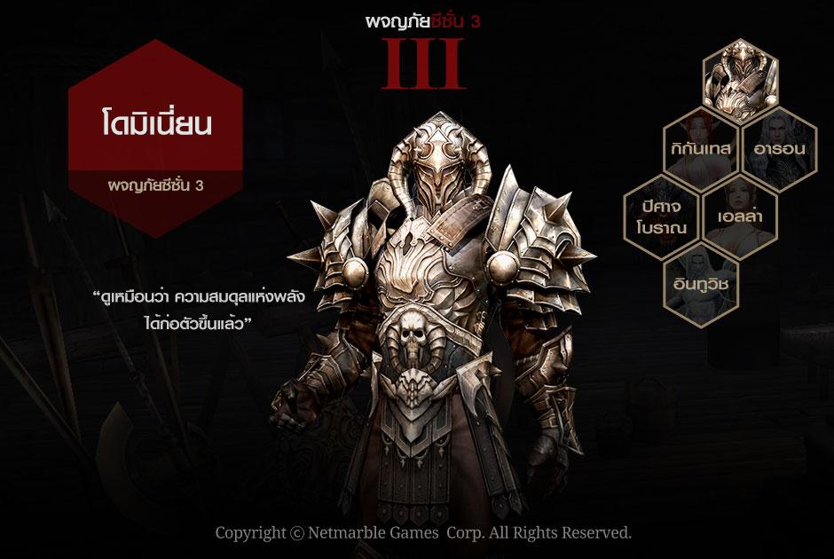 evil_01