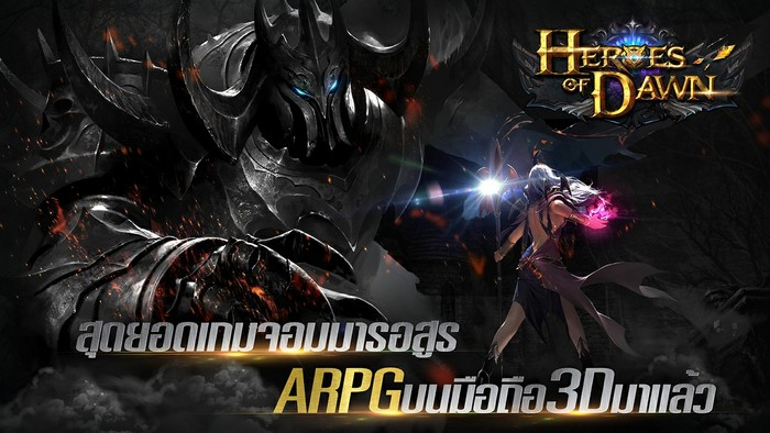 hod_cover