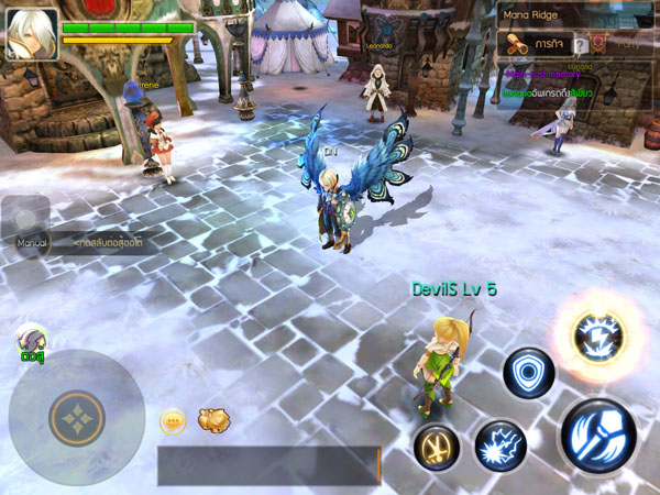 dragon nest saint heaven2