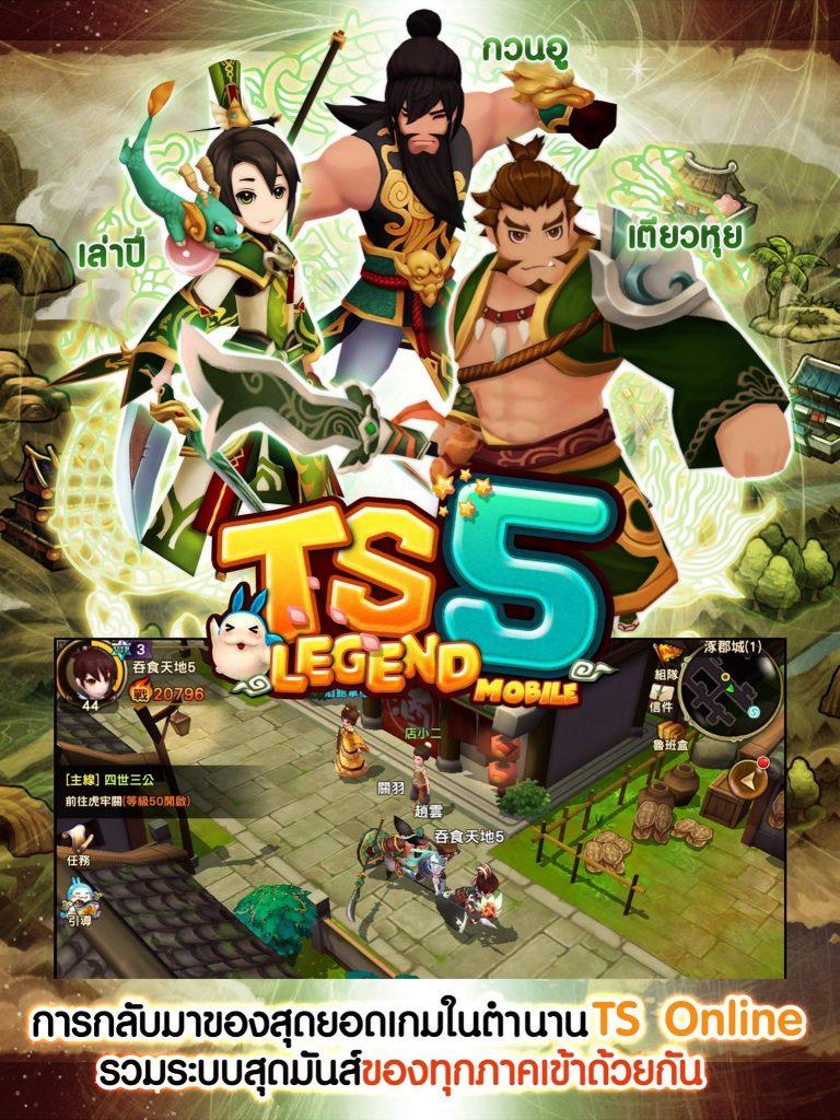 ts5-th