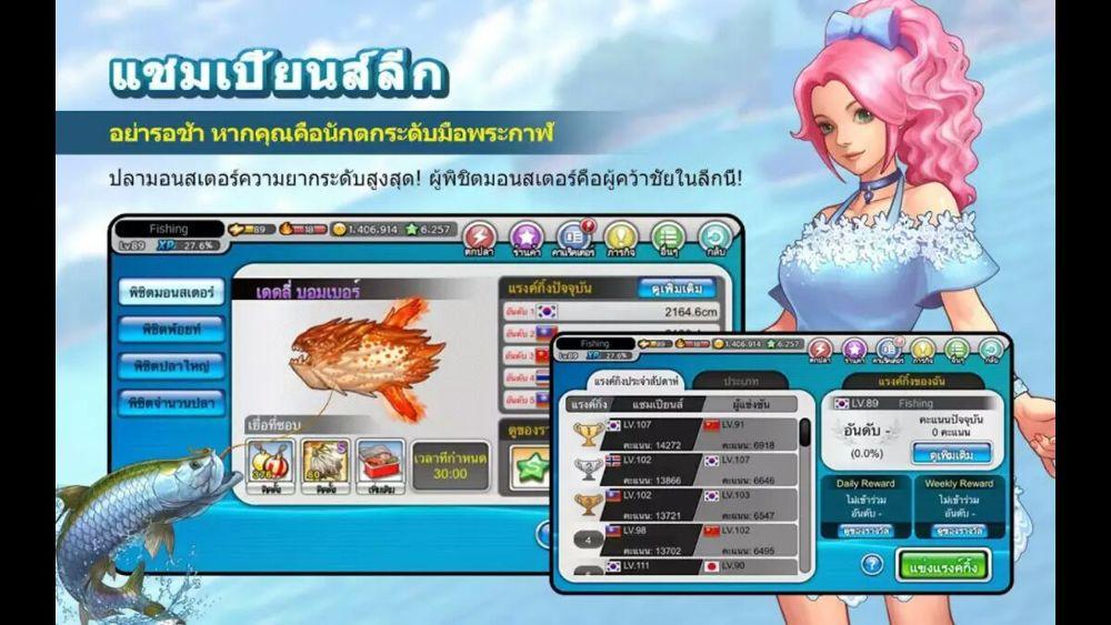 fish_03