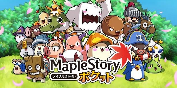รูปภาพเกมมือถือ Pocket MapleStory SEA