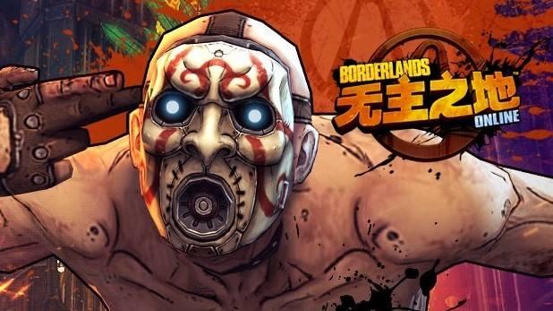 Borderlands Online 2
