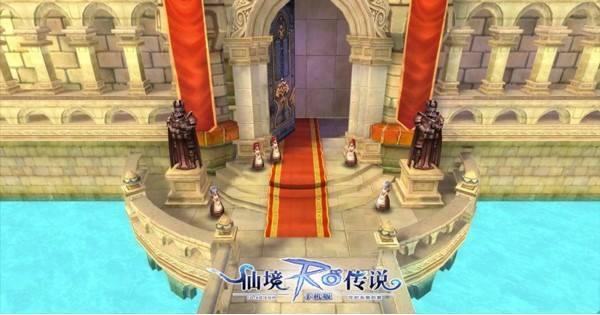 Ragnarok Online 8
