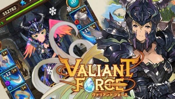Valiant Force 1