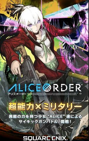 Alice Order 1