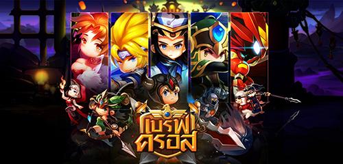 รูปภาพเกมมือถือ Brave Cross