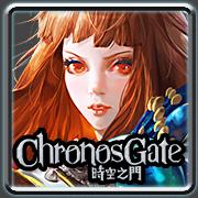 Chogate01