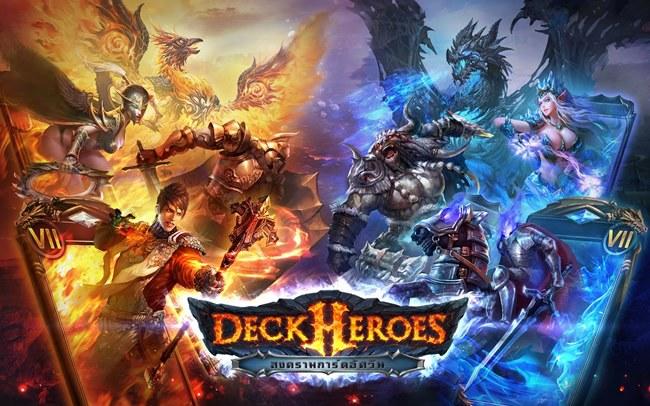 รูปภาพเกมมือถือ Deck Heroes สงครามการ์ดอัศวิน
