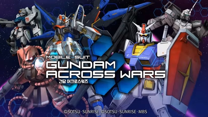 GUNDAM ACROSS WARS 2