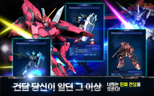 GUNDAM ACROSS WARS 7