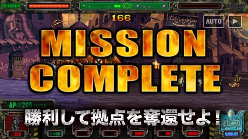 Metal Slug Attack  2