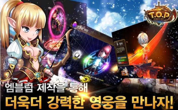 T.O.P - 판게아의 용병2 (2)