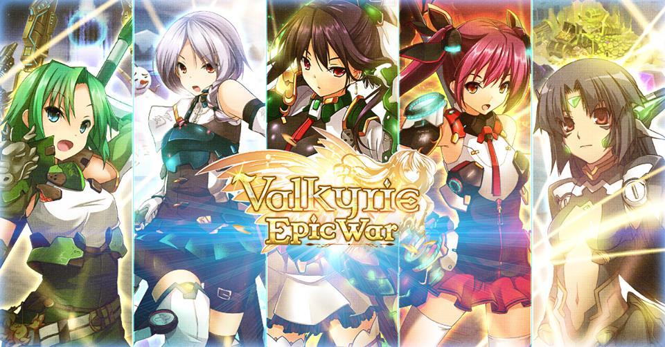 รูปภาพเกมมือถือ Valkyrine Epic War