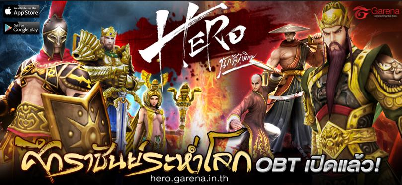 Hero01